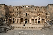 Front view of the ancient roman theatre's podium