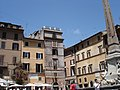 Rome (29080309).jpg