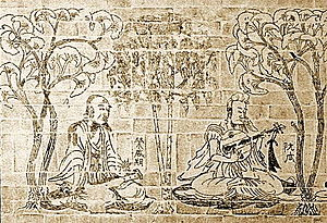 Ruan - Depiction of Ruan Xian playing a Ruan (figure on right) found in an Eastern Jin or Southern dynasties tomb near Nanjing, dated around 400 AD.