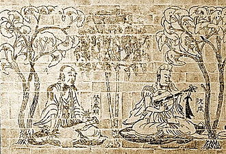 Ruan Xian - Ruan Xian (right) and Rong Qiqi, in a relief dating from the 4th century