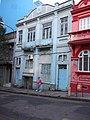 Rua Joao Manoel 300.jpg