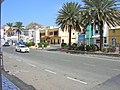 Rua de Coco Mindelo, Sao Vicente.JPG