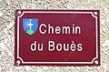 Rue du village de Sère-Rustaing (Hautes-Pyrénées) 1.jpg