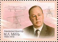 Rus Stamp-Mil-1.jpg