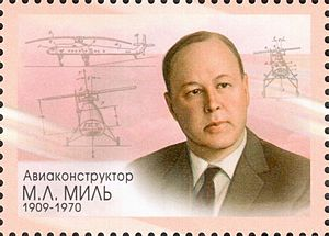 Mikhail Mil - Mil on a 1990 Russian commemorative postage stamp
