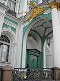 Russia (5532277372).jpg