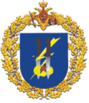 11th Guards Air Assault Brigade - Image: Russian 11th Airborne Brigade insignia