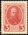 Russian Empire-1916-Stamp-0.03-Alexander III-Obverse.png