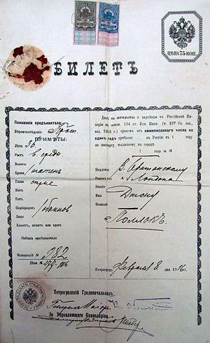 Travel visa - Russian visa issued in 1916