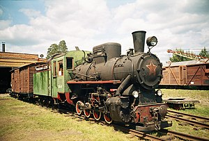 Russian narrow gauge steam locomotive24-07.jpg