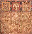 Ryokai Mandala Zushi Kongo (Nara National Museum).jpg
