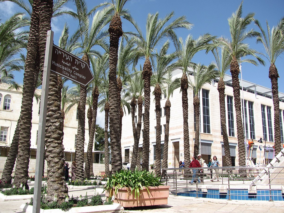 Safra Square - Wikiped...