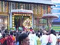 Sahasra-Deepa-Alankara.jpg