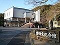 Saiki cultural hall.jpg