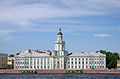 Saint Petersburg Kunstkamera view from the front.jpg