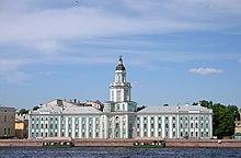 Resultado de imagen para Fotos de la Academia de Ciencias de Rusia