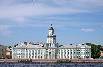Albertus Seba - View of the Kunstkamera across the Neva.