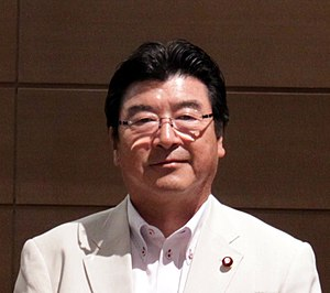 Minister of the Environment (Japan) - Image: Sakihito Ozawa cropped 1 Members of the Global Legislators Organization for a Balanced Environment Edward Davey and Tim Hitchens 20130530