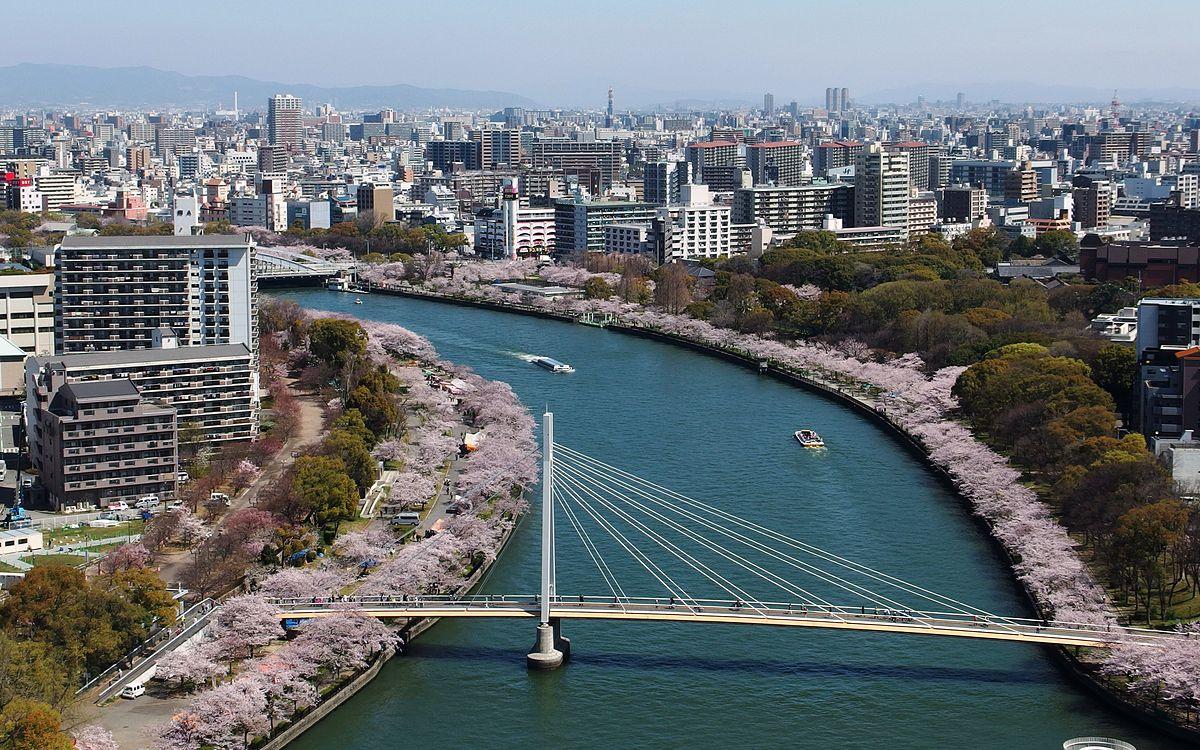 Sakuranomiya Park in 201504 001.JPG