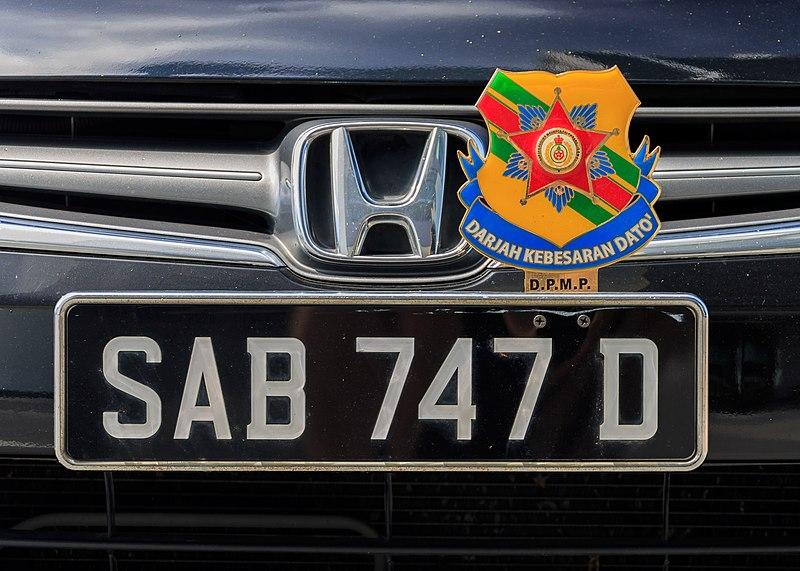 Sabah Car Plate Number For Sale