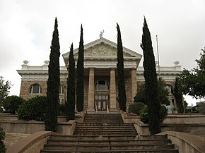 Santa Cruz County Courthouse.jpg