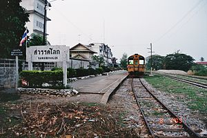 Sawankhalok.jpg