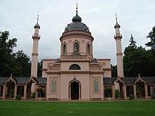 Schwetzingen Mosque