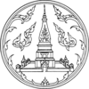 Official seal of Nakhon Phanom