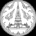 Seal Nakhon Phanom.png