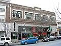 Seattle - U Dist - Kalberg Building 01.jpg
