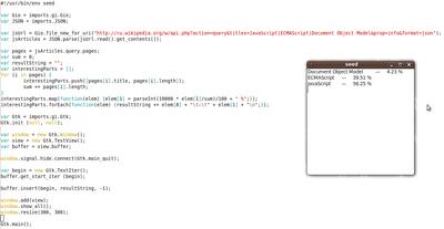скачать бесплатно программа javascript