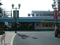 Seibu-railway-Toshimaen-station-entrance.jpg