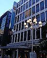 Seibu department store Shizuoka City 2006.jpg