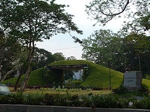 Semmozhi Poonga - Entrance of the park