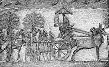A relief of Sennacherib on a campaign against Babylon