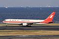 Shanghai Airlines B767-300ER(B-2500) (4394207773).jpg