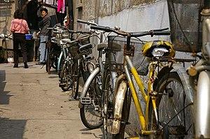 Bike Column