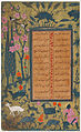 Sheet of the Bustan de Saadi - Google Art Project.jpg