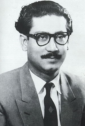 Sheikh Mujibur Rahman - Image: Sheikh Mujibur Rahman in 1950