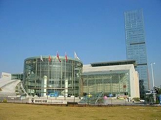Children's Palace station - Shenzhen Children's Palace