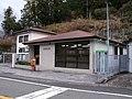 Shigeto post-office.jpg