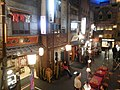 Shin-Yokohama Raumen Museum DSCN4002.jpg