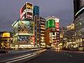 Shinjuku - Blue Hour (40791947325).jpg