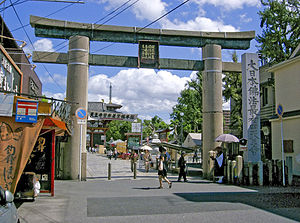 Buddhist temples in Japan - A torii at the entrance of Shitennō-ji, a Buddhist temple in Osaka
