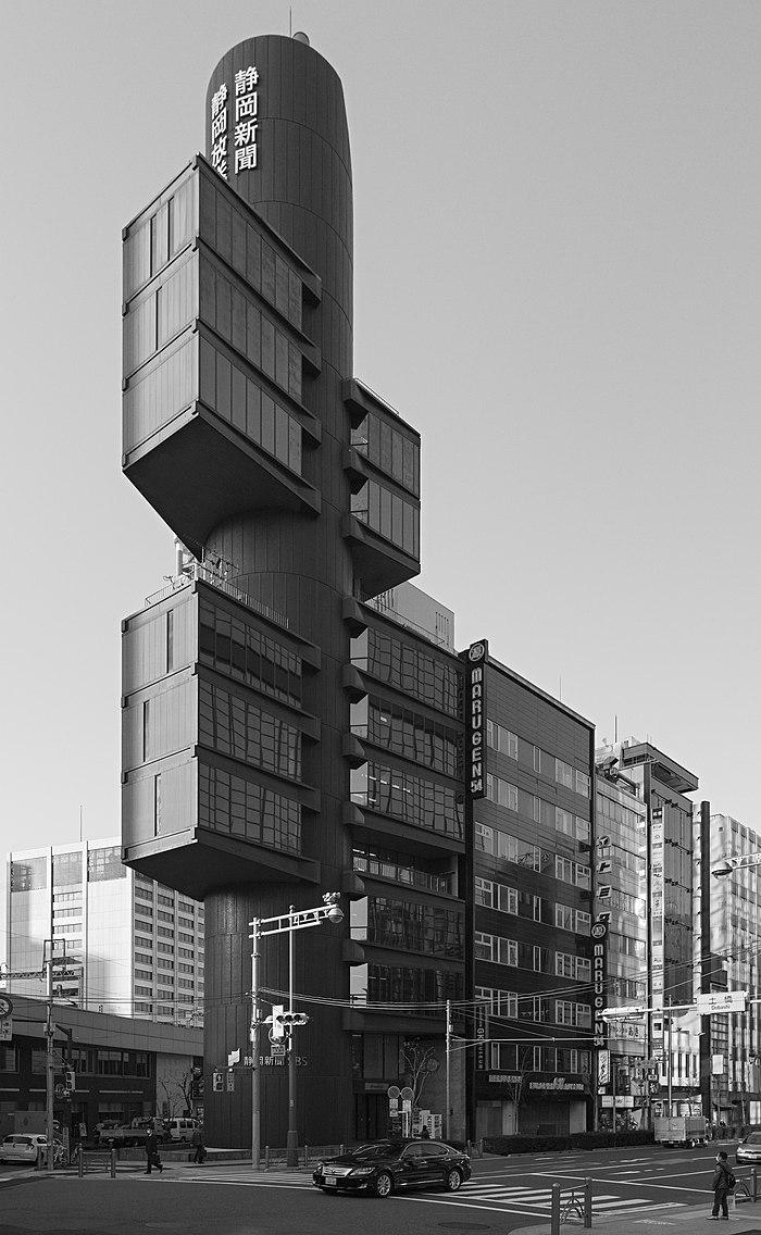 File:Shizuoka Press and Broadcasting Center. Ginza, Tokyo ...