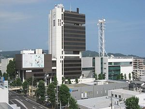 Shizuoka Broadcasting System - Shizuoka Shimbun-SBS Building   (The Newspaper and Broadcasting Center of Shizuoka),   including the headquarters of Shizuoka Broadcasting System(SBS), Shizuoka, Japan.