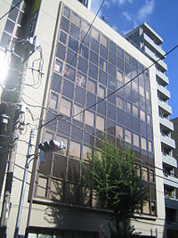 Shodensha (headquarters).jpg