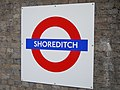 Shoreditch (163823877).jpg