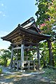 Shoro (bell tower) of Tojo-ji Temple in Tsuchiura city, Ibaraki prefecture.jpg