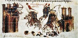 English: The illumnination represents the Sieg...